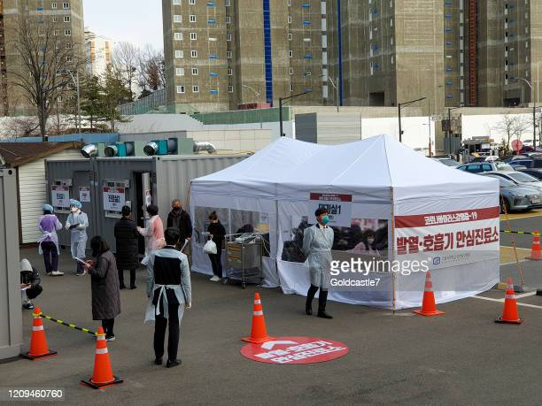 incheon st. mary's hospital visitor's overseas immigration history check - south korea stock pictures, royalty-free photos & images