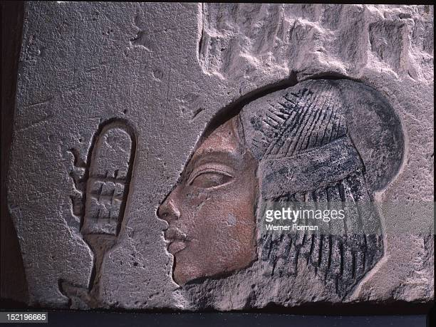 Incised block from an Amarna temple Sunk relief depicting an Amarna princess in a musicians role and rattling the sistrum Egypt Ancient Egyptian 18th...