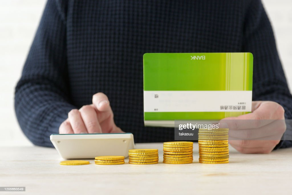 Increasing financial property images : Stock Photo