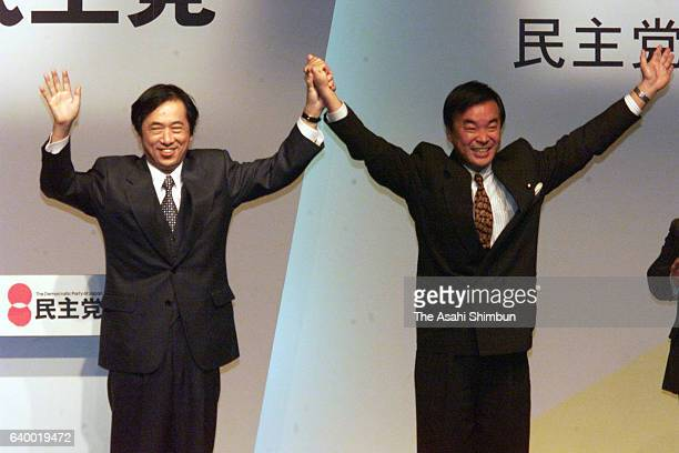 Incumbent Democratic Party of Japan President Naoto Kan waves after being reelected with candidate Shigefumi Matsuzawa after the party's presidential...