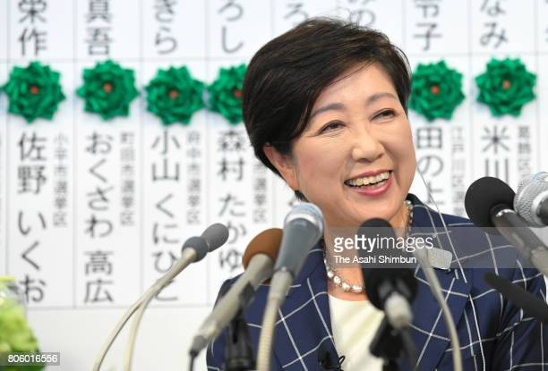 Incumbent Tokyo Metropolitan Governor and Tomin First no Kai party leader Yuriko Koike attends a press conference as the vote counting continues at...