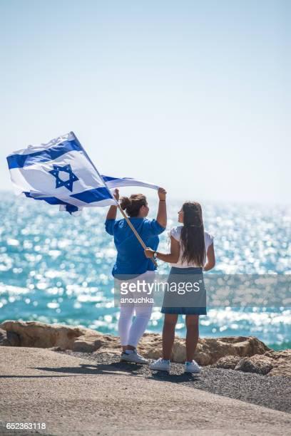Viering van de onafhankelijkheidsdag in Tel Aviv, Israël