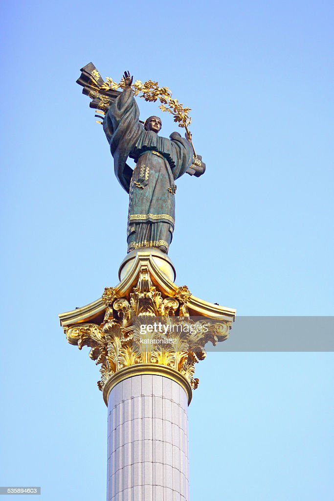 Independence monument in Kyiv, Ukraine : Stock Photo