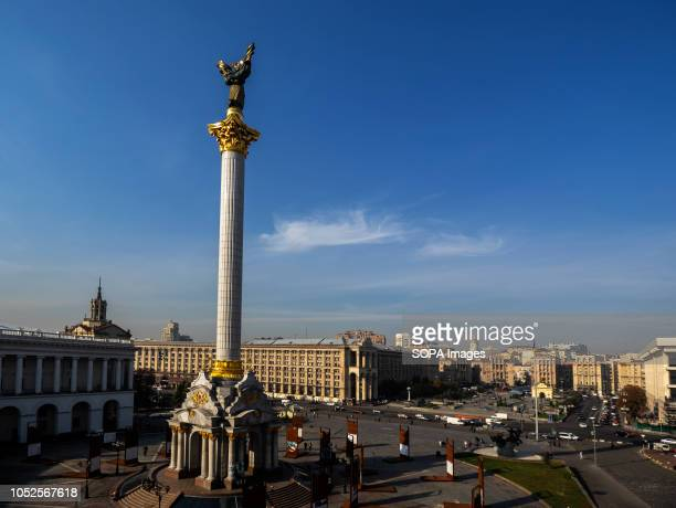 Independence Monument is a victory column located on Maidan Nezalezhnosti in Kiev It commemorates the Independence of Ukraine