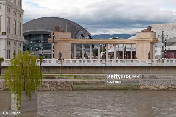 Independent Macedonia Colonnade in Skopje