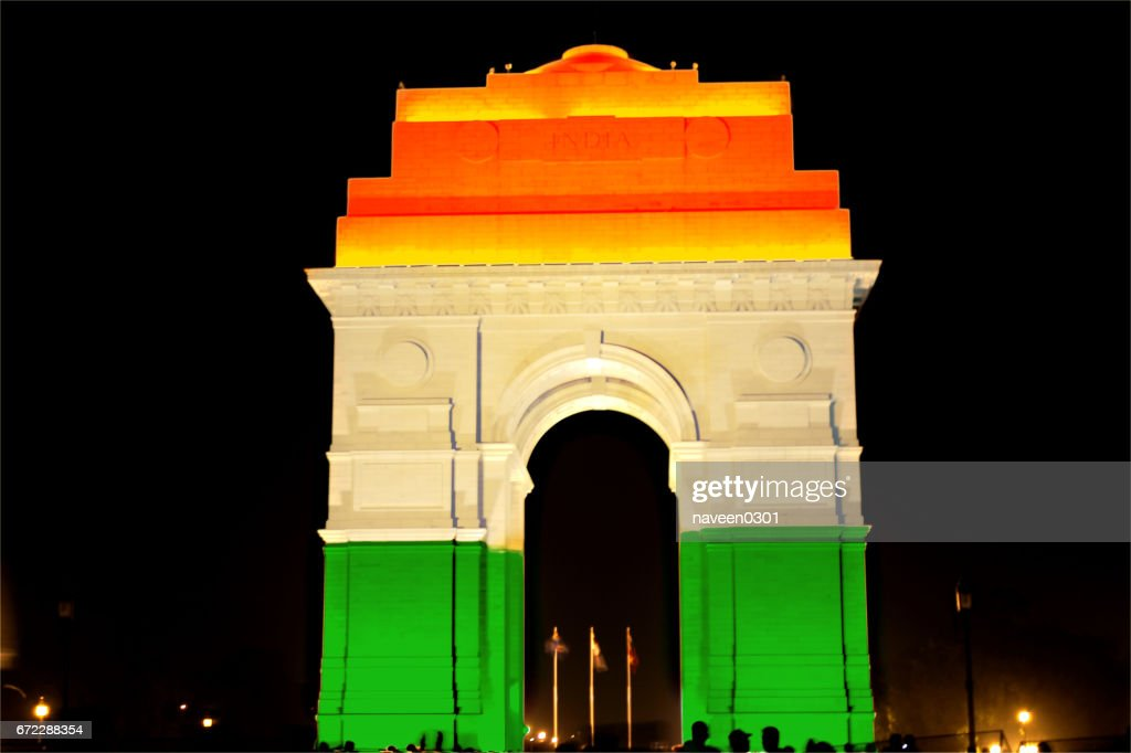 GATE 2019 Image: India Gate Lit With Tricolor Stock Photo
