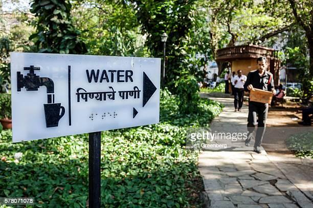India Indian Mumbai Fort Mumbai Kala Ghoda Horniman Circle Garden sign water English Hindi