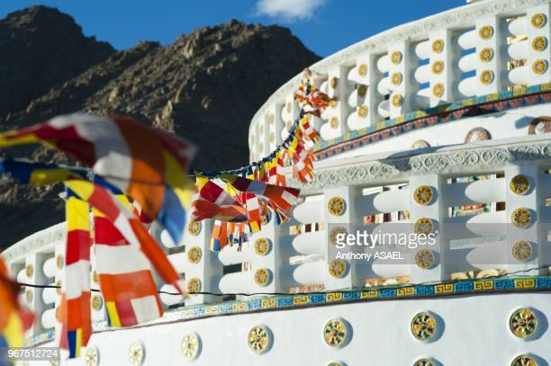 India Ladakh Leh prayer flags at Shanti Stupa
