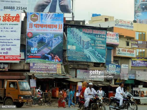 India Maharashtra street scene