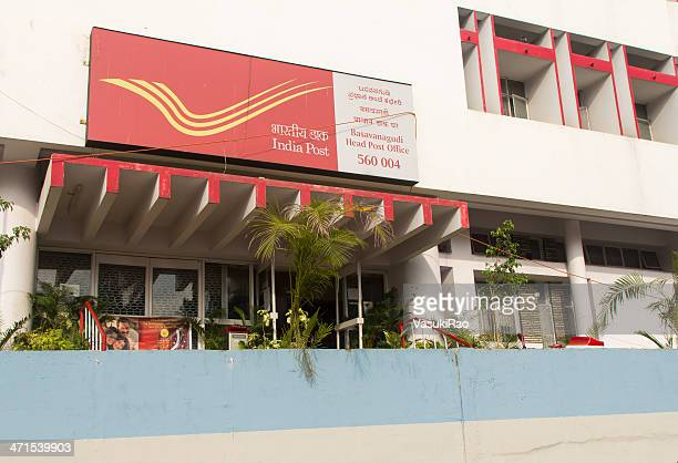 india post office - post office stock pictures, royalty-free photos & images