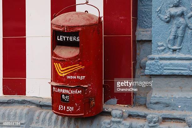 Indien-Postal-System, nach dem Feld