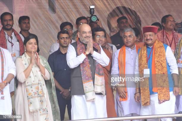 India Rulling political Bharatiya Janta Party National President Amit Shah and BJP Senior Leaders presents at Yuva Swabhiman Samavesh rally at the...