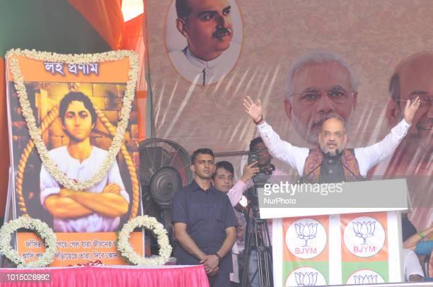 India Rulling political Bharatiya Janta Party National President Amit Shah the Yuva Swabhiman Samavesh rally at the BJP Yuba Morcha Political rally...
