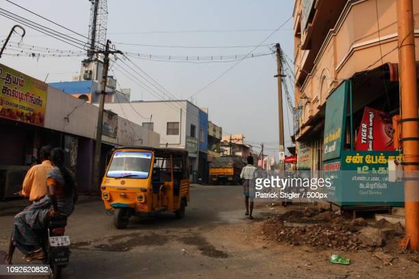 India Street photo