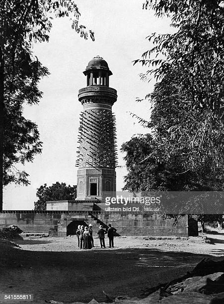 India, Uttar Pradesh, Fatehpur Sikri: The Hiran Minar, or Elephant Tower, is a circular tower covered with stone projections in the form of elephant...