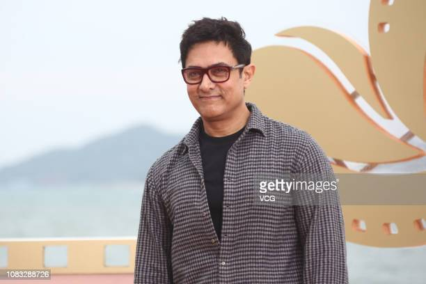 Indian actor Aamir Khan arrives at the red carpet during the closing ceremony of 1st Hainan International Film Festival on December 16, 2018 in...