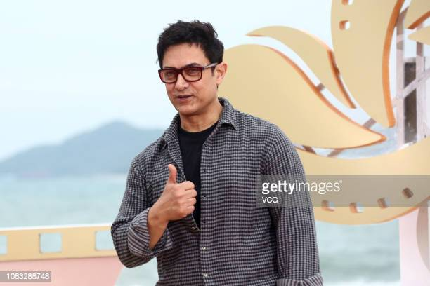 Indian actor Aamir Khan arrives at the red carpet during the closing ceremony of 1st Hainan International Film Festival on December 16 2018 in Sanya...