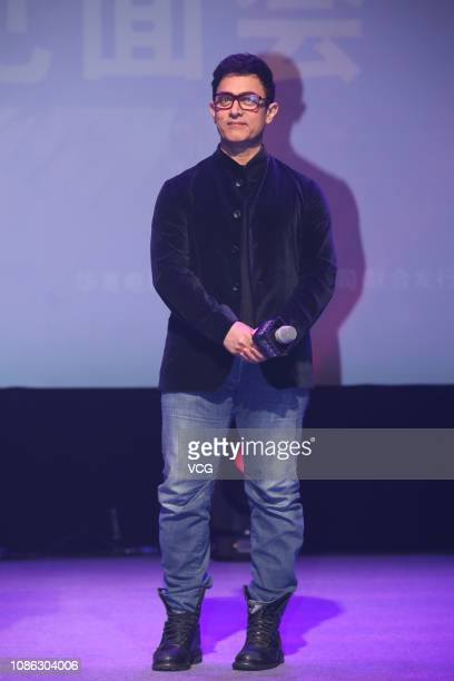 Indian actor Aamir Khan attends a press conference to promote film 'Thugs of Hindostan' during Christmas Eve on December 24 2018 in Beijing China