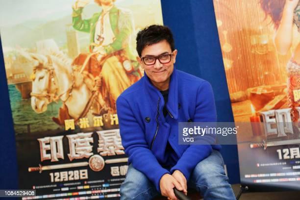 Indian actor Aamir Khan promotes film 'Thugs of Hindostan' on December 19 2018 in Nanjing Jiangsu Province of China