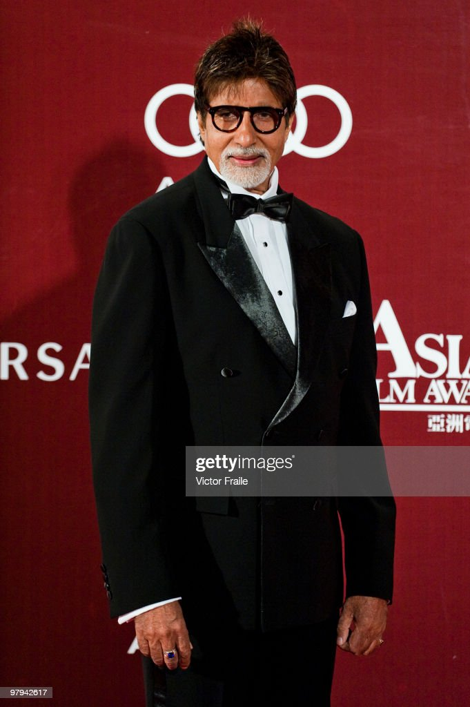 The 4th Asian Film Awards Ceremony
