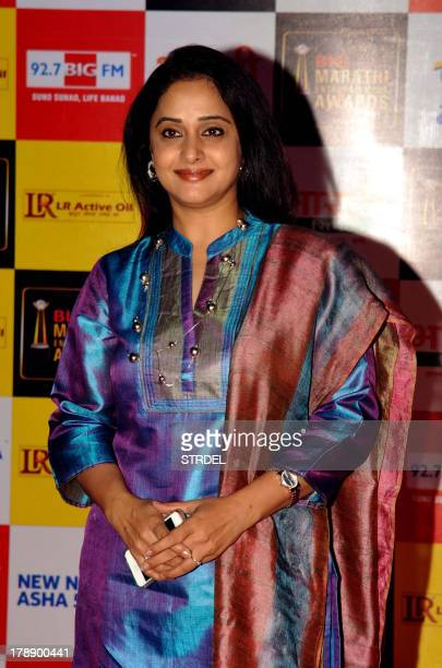 Mrinal kulkarni stock photos and pictures getty images indian actress mrinal devkulkarni attends this years big marathi entertainment awards in mumbai on august 30 thecheapjerseys Images