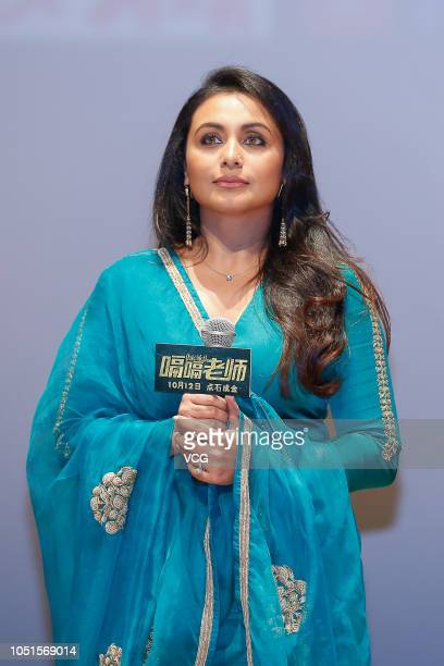 Indian actress Rani Mukerji attends an afterscreening event of film 'Hichki' on October 8 2018 in Beijing China
