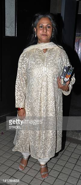 Indian Bollywood actress Jaya Bachchan attends the launch of Amaan and Ayaan Ali Khan's new music album 'Rang Colours of Sufism' in Mumbai on March...