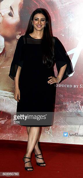 Indian Bollywood actress Tabu attends the trailer launch of upcoming Hindi film 'Fitoor' in Mumbai on January 4 2016 AFP PHOTO / AFP / STR