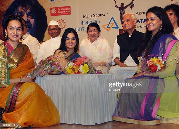 Indian Bollywood actresses Shivangi Kolhapure Padmini Kolhapure and Tejaswini Kolhapure classical singer Pt Pandharinath Kolhapure and playback...