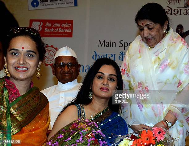 Indian Bollywood actresses Shivangi Kolhapure Padmini Kolhapure and playback singer Lata Mangeshkar pose for a photograph during the '72nd Master...