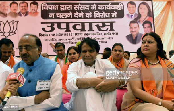 Indian Commerce Minister Suresh Prabhu Vijay Goel minister of state for parliamentary affairs and Bhartiya Janata Party national spokesperson...
