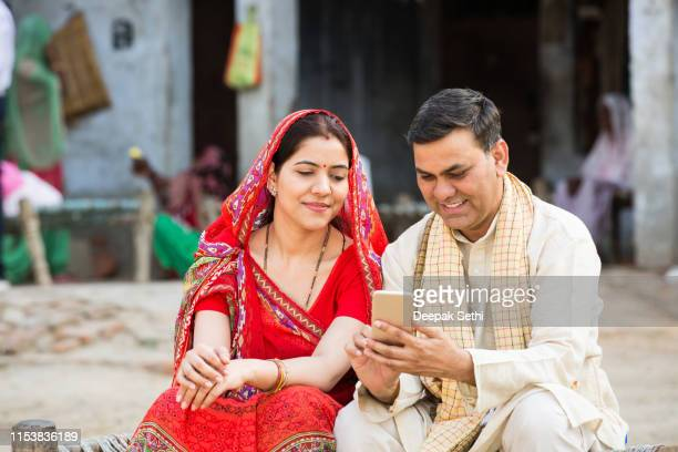 indian couple - stock images - wife stock pictures, royalty-free photos & images
