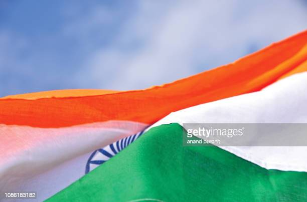 indian flag - republic day stock pictures, royalty-free photos & images