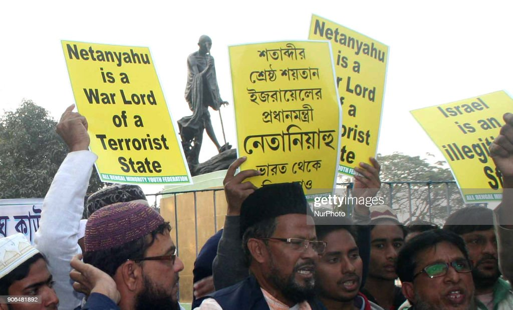 Indian Muslim protest against the visit of Netanyahu in India