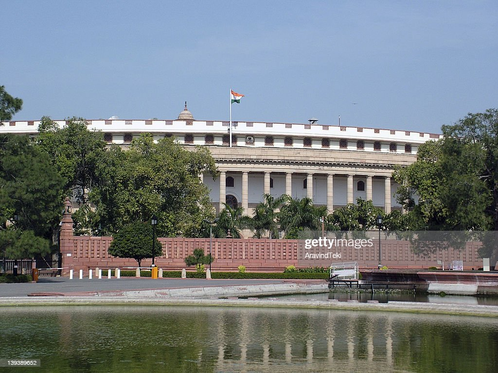 Indian Parliament House, New Delhi : Stock Photo