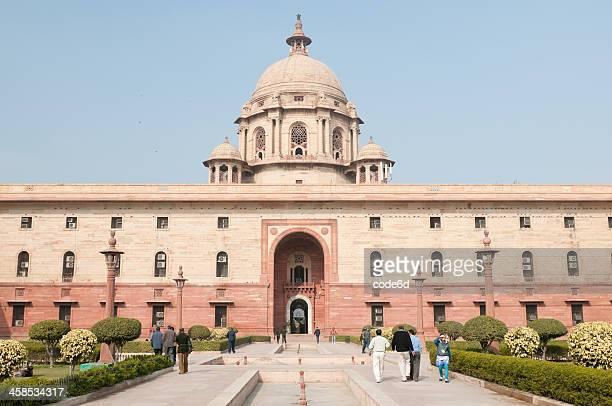 Indian Parliament - New Delhi