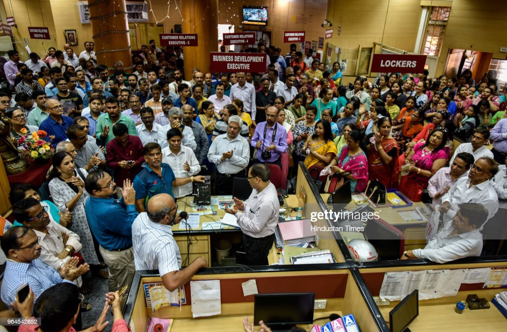 Indian Punjab National Bank workers stage a protest against a meagre 2 per cent wage hike offered by the Indian Banks Association at Fort Branch on...