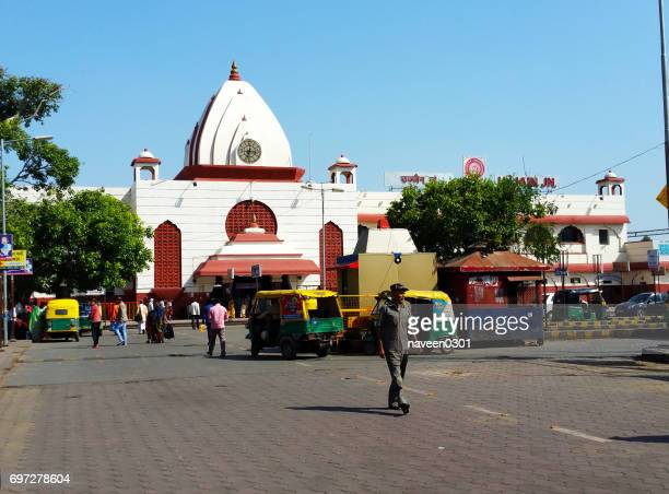 indian railway station in ujjain, india - indore stock photos and pictures