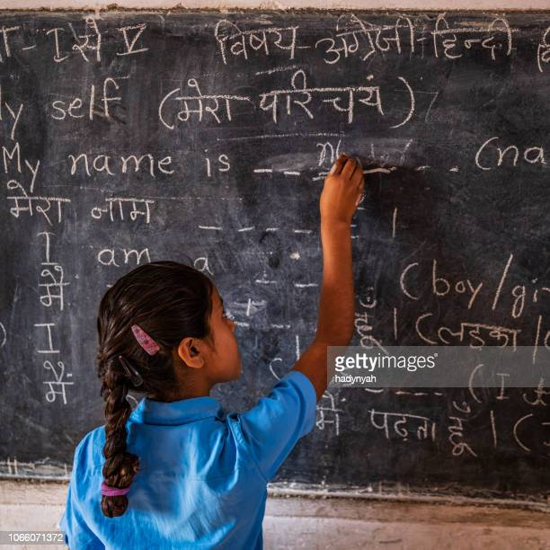 indian schoolgirl in classroom - english language stock pictures, royalty-free photos & images