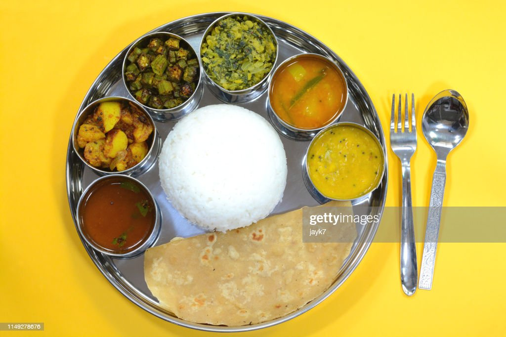Indian Thali : Stock Photo