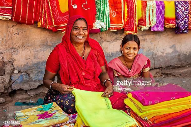 インドの女性販売カラフルなファブリック