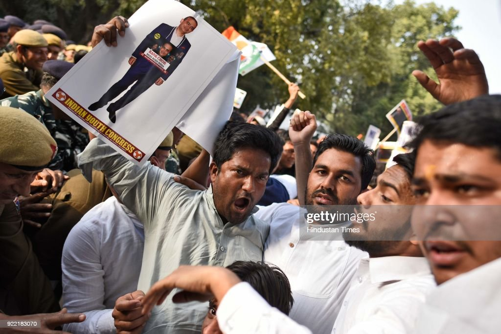 Indian Youth Congress Activists And Workers Protest Against Finance Minister Arun Jaitley Over PNB Scam : News Photo