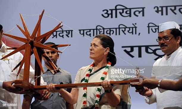30 Top Charkha Pictures, Photos and Images - Getty Images