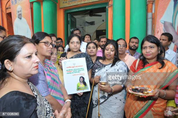 India's ruling political party Bharatiya Janata Party women cell members waiting to Welcome to Mukul Roy Trinamool Congress Founder Member and Former...