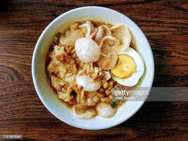 Indonesia Chicken Chongee (Bubur Ayam)