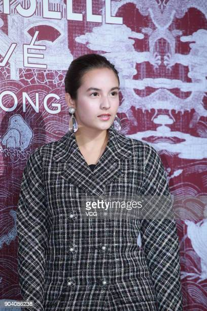 Indonesian actress Chelsea Islan attends the CHANEL 'Mademoiselle Prive' Exhibition Opening Event on January 11 2018 in Hong Kong Hong Kong