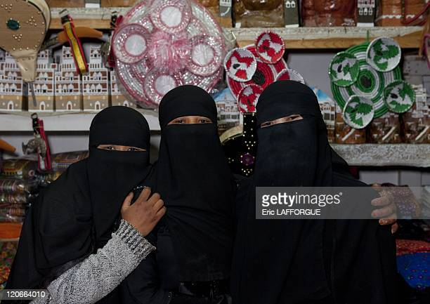 Indonesian sellers in souk in Abha Saudi Arabia on January 18 2010 Indonesian women work in the souk The city of Abha lies in the southwestern part...