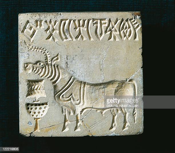 Indus Art 2500 bC Stone seal of the Indus Valley
