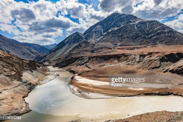 Indus, Zanskar River Confluence ,Jammu and Kashmir, Ladakh Region, Tibet,Northern India