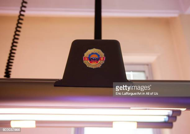 Industrial award on an ultra violet light bed in maternity hospital Pyongan Province Pyongyang North Korea on September 8 2008 in Pyongyang North...